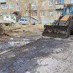 В Новокузнецке приступили к ремонту дворовых территорий