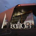 Эксперты отметили важность открытия в Кемерове нового аэропорта, в рамках подготовки к 300-детию Кузбасса