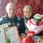 В Марьевке чествовали супругов, отметивших железный юбилей