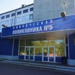 На капитальный ремонт пятой поликлиники в Кемерове потратят 420 миллионов