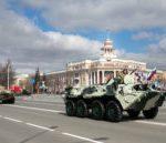 Фоторепортаж: парад Победы в Кемерове