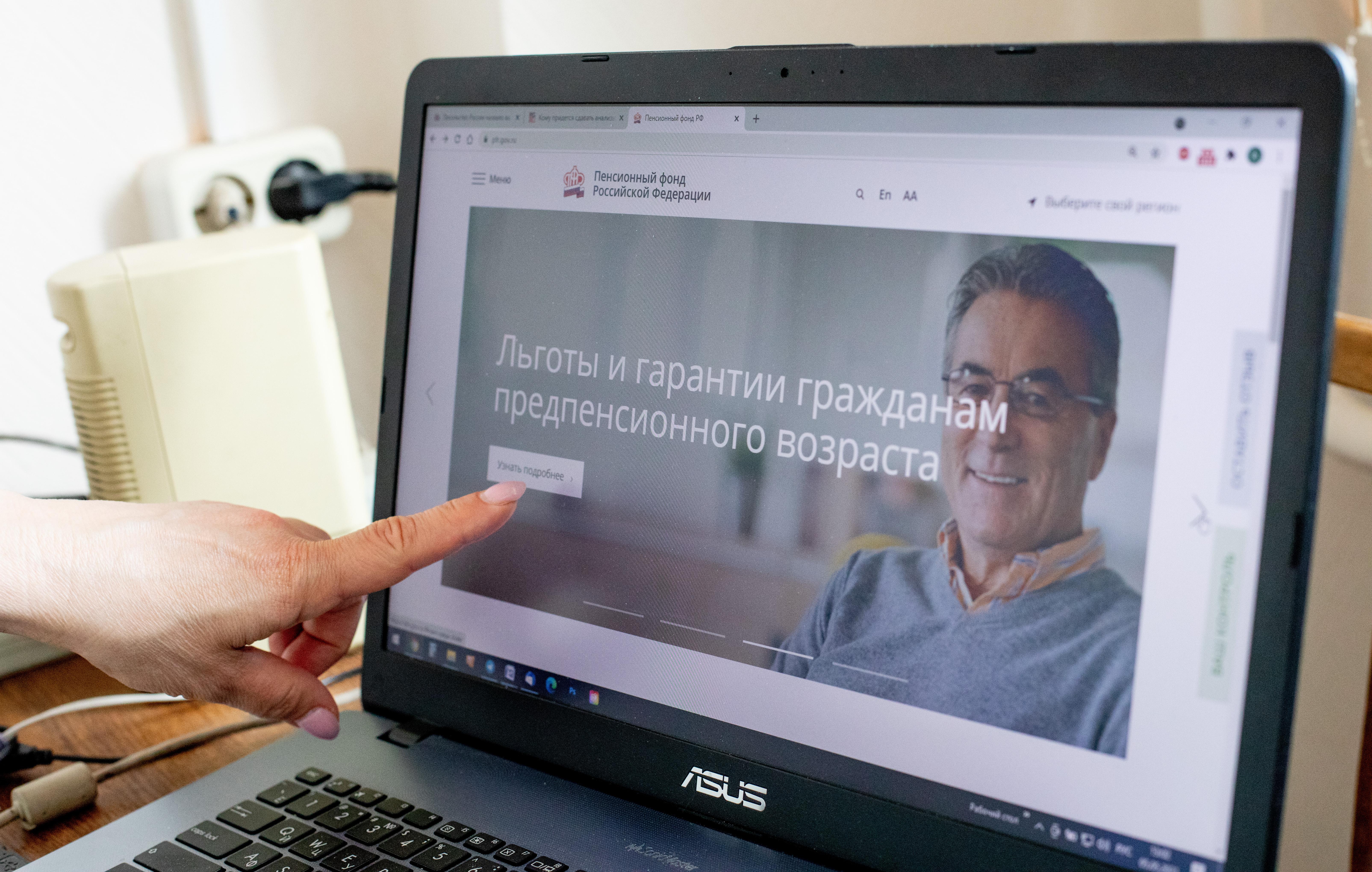С начала года кузбассовцы получили почти 63 миллиона рублей из средств пенсионных накоплений