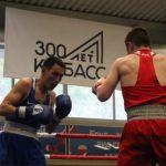 В Кемерове стартовал чемпионат СФО по боксу на призы Юрия Арбачакова