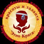 В Новокузнецке выберут тюркскую красавицу