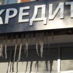 В Кузбассе на 36% выросла выдача кредитных карт
