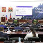 Парламент Кузбасса обсудил подготовку к 300-летию региона и изменения в законодательстве