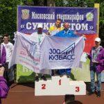 Кузбассовец за сутки пробежал более 260 километров и установил новый рекорд