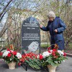 В Кемерове «Единая Россия» открыла памятник воинам-медикам