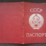 Жительницу Красноярска пустили на самолёт по советскому паспорту