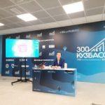На женский форум в Кемерово приедет Татьяна Навка и другие знаменитости