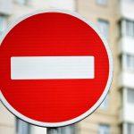 В Кемерове на выходных будет перекрыта дорога