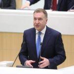 Игорь Шувалов прибыл в Кузбасс для обсуждения развития региона