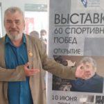 Уникальный видеоархив о кузбасском спорте презентовали в Кемерове
