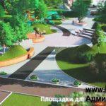 В Мариинске реконструируют центральную аллею у фонтана