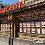 В Мариинском районе обновлена Доска почёта