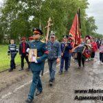 В Кузбассе прошло перезахоронение останков воина Великой Отечественной войны