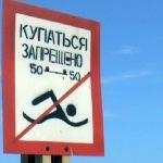 В Кемерове летом будут работать 16 спасательных постов у воды