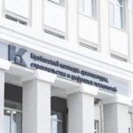 Сегодня в Кузбассе стартовала приёмная кампания