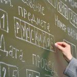Долгожданный результат: в Новокузнецком районе две выпускницы сдали ЕГЭ на 100 баллов
