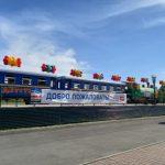 Детская железная дорога в Кемерове начала работу