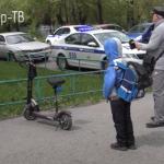 В Новокузнецке пьяного водителя электросамоката оштрафовали