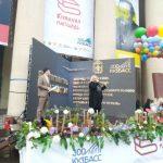 Актриса Яна Поплавская приняла участие в открытии фестиваля «Книжная площадь» в Кемерове