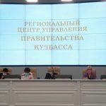 Роспотребнадзор озвучил причины роста заболеваемости коронавирусом в Кузбассе