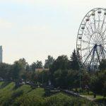 В Кемерове выставили на продажу квартиру за 24 миллиона