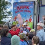 Общероссийская программа ФКП «Росгосцирк» «Цирк – детям села», приуроченная ко Дню защиты детей.