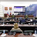 В Парламенте Кузбасса состоялись публичные слушания об исполнении бюджета за 2020 год