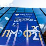 Кемеровский «Азот» откроет новую линию по производству аммиака