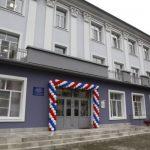 В Новокузнецке отремонтировали старейшую городскую школу