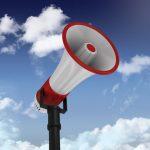 Прибор громкой связи для массового оповещения