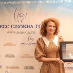 Кузбасская компания АО «Стройсервис» получила награду на международном конкурсе