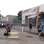 В Кемерове эвакуировали посетителей автовокзала