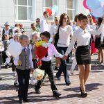 Стало известно, как будут работать школьные базары в Кемерове