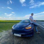 Петербуржцы, путешествующие по городам России на Tesla, посетили Кемерово