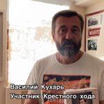 В Кузбассе побывали участники крестного хода по маршруту Цесаревича Николая