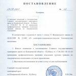 В Кузбассе прививка от ковида стала обязательной для ряда профессий