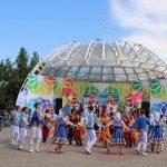 «Хоровод дружбы» и другие события прошли в Кемерове в честь 300-летия Кузбасса