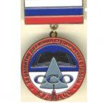 В Кузбассе учредили награду за вклад в развитие студотрядов