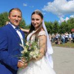 В День семьи, любви и верности более 100 кузбасских пар узаконили отношения