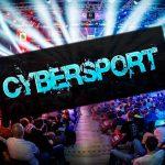 В чем преимущество ставок на киберспорт?