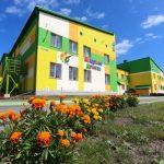 В Осинниках открылся новый детский сад на 140 мест
