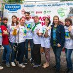 Подари жизнь зонтику! Завтра в Кемерове пройдет юбилейный Экодвор