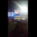 В Кемерове любителей кататься по фонтанам нашли и наказали