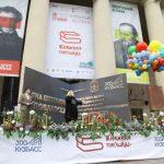 Яна Поплавская: «Я была чудовищной хулиганкой»