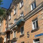 В Кемерове управляющая компания допустила опасное разрушение дома
