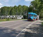В Новокузнецке отменили День города из-за распространения коронавируса