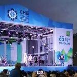 Группа «Город 312» поделилась видео с концерта в Кузбассе